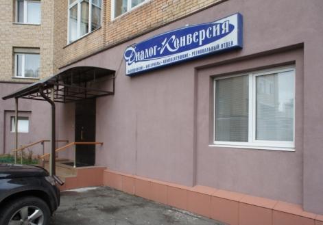 Программа для Лазерной Гравировки на русском
